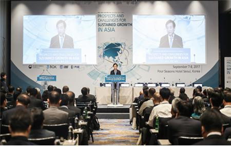 2017 MOSF-BOK-IMF-PIIE International Conference