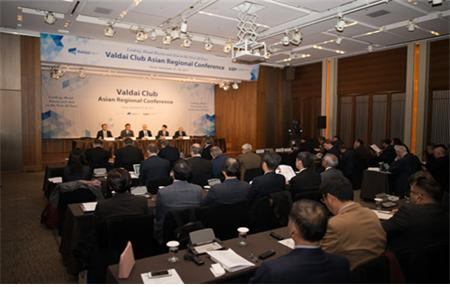 Valdai Club Asian Regional Conference