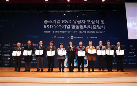 SMEs R&D Awards and Launch of  Co-operative Council for Excellent R&D Enterprises